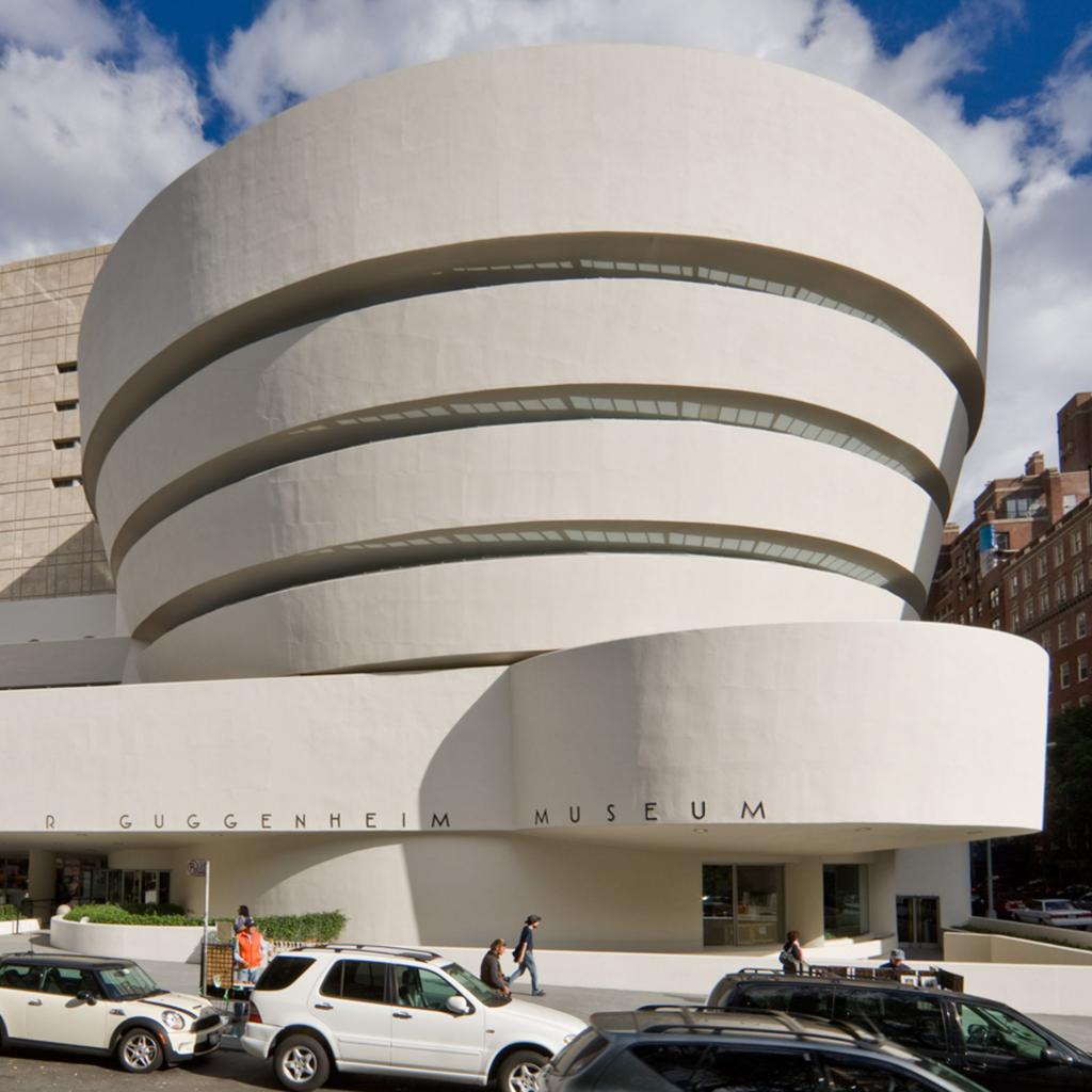 Μουσείο Guggenheim της Νέας Υόρκης